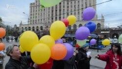 Радужный флешмоб в Москве