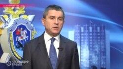 СКР заявил об окончании расследования убийства Немцова