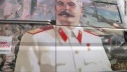 Сталинобус Донбасса