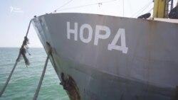 Епопея з кримськими рибалками: яка доля судна «Норд»? (відео)