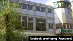 Пакистандын Улуттук банкынын Бишкектеги филиалынын имараты.