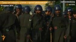 У Пакистані очікують сутичок між протестувальниками і поліцією