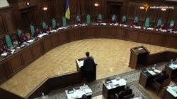 Конституційний суд відклав розгляд «люстраційного» закону через клопотання депутатів (відео)