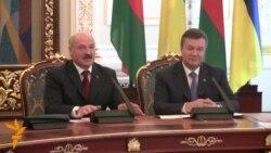 Зустріч Януковича та Лукашенка: економічні угоди та Митний союз