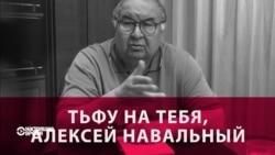 Час Тимура Олевского. 18 мая