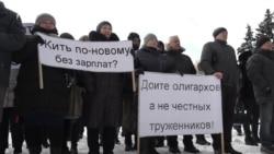 У Запоріжжі енергетики та підприємці протестували через ситуацію на «Обленерго» (відео)