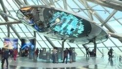 ЕХРО-2017: алғашқы әсер