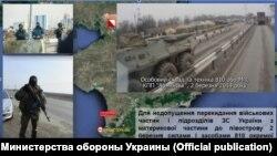 Із матеріалів ГРУ МО про силове захоплення Криму в 2014 році