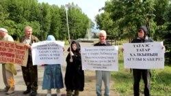 Казан активистлары Татарстанда атом станциясен төзүгә каршы пикет үткәрде
