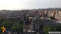 Հայաստանի առևտուրը 2009-ի ճգնաժամից հետո առաջին անգամ կրճատվել է