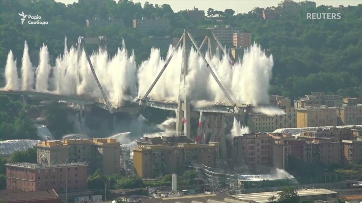 В Генуе уничтожили остатки трагического моста, который унес жизни 43 человек – видео