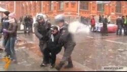 Ոստիկանությունն արգելել է «սպիտակ ժապավեններով զբոսանքը»