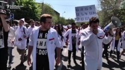 Antigovernment Protests Continue In Armenia