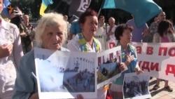 Одеські активісти під Верховною Радою вимагали відставки мера (відео)
