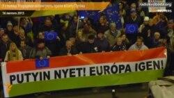 У столиці Угорщини мітингують проти візиту Путіна