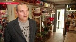 """Малый бизнес считает убытки, которые получит от собянинской программы """"реновации"""""""