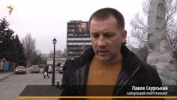 Запорізький політтехнолог Павло Скурський