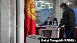 Голосование в Бишкеке, 11 апреля 2021 г.