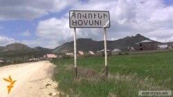 Հովունի գյուղի բնակիչները դժգոհում են ռուսասանյան ռազմաբազայի հարևանությունից