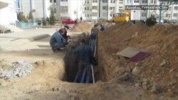 Бесконечные ремонтные работы в ашхабадском микрорайоне Мир-7