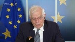 Чи запропонує Європейська комісія європейську перспективу Україні – Жозеп Боррель
