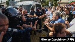 Протестът в София на 2 септември 2020 г.