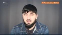 Халитов: Кадыровс кхайкхаяйтина суна чIир