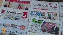 САД воведоа нови санкции против Иран