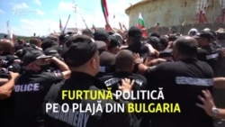 Bulgaria: Corupție în briza mării