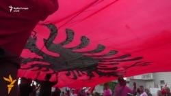 Protestojnë shqiptarët në Maqedoni