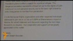 Правозахисники чекають зустрічі зі Сноуденом у Шереметьєві