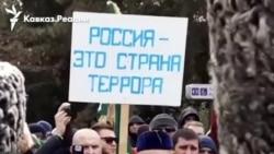 Митинг против Путина, Кадырова и Сталина