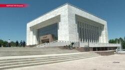 Национальный музей Кыргызстана заподозрили в растрате во время реконструкции