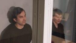 Александров и Ерофеев комментируют свой приговор