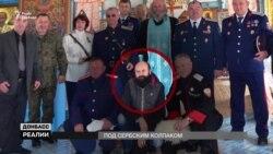 Російські приватні військові компанії дісталися центру Європи | «Донбас.Реалії» (відео)