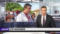 Украина отказала Саакашвили в статусе беженца