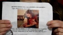 На Донеччині будинки активістів обклеюють листівками з фото і написами «Винний!»