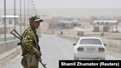 ارشیف، د افغانستان او تاجکستان ګډه پوله