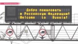 Почему Россия отделяется от Беларуси: три причины восстановления границы между странами-союзниками
