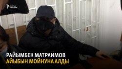 """Кыргызстан   Жаңылыктар (11.02.2021) """"Бүгүн Азаттыкта"""""""