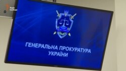 У Корбана знайшли «чорну бухгалтерію» щодо зарплати депутатам – Генпрокуратура