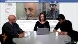 Ֆեյսբուքյան ասուլիս Սուրեն Սարգսյանի եւ Վիլեն Գաբրիելյանի հետ