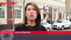 Осада штаба Навального в Москве. Репортаж Настоящего Времени