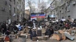 Сепаратисти продовжують утримувати Слов'янськ
