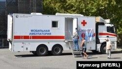 Передвижной пункт по вакцинации от гриппа в Севастополе