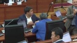 Фракция лидерлеринин парламенттеги сөзү