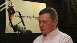 თავისუფლების დღიურები - დიმიტრი ლორთქიფანიძე