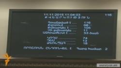 ԱԺ-ն հաստատեց նույնականացման քարտերով քվեարկություն նախատեսող օրինագիծը