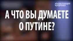 """Бандит, КГБэшник и """"мы поладим"""": кандидаты-республиканцы о Путине"""