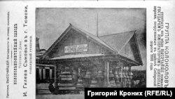 Склад колоколов завода Гилевых